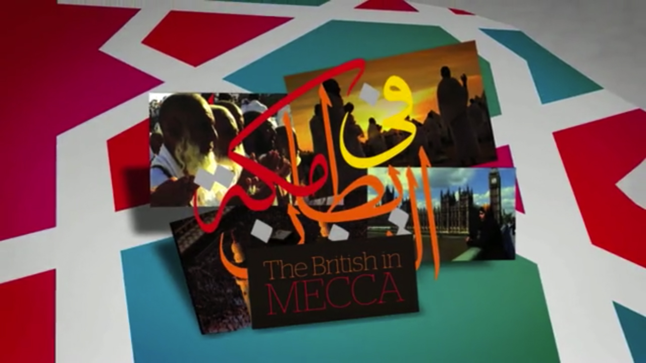 best of british islam film