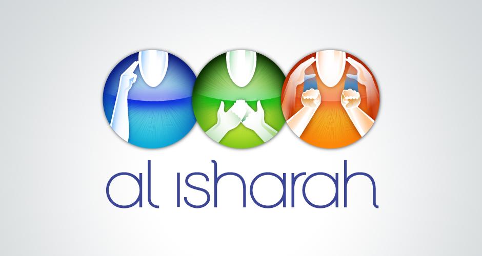 al-isharah